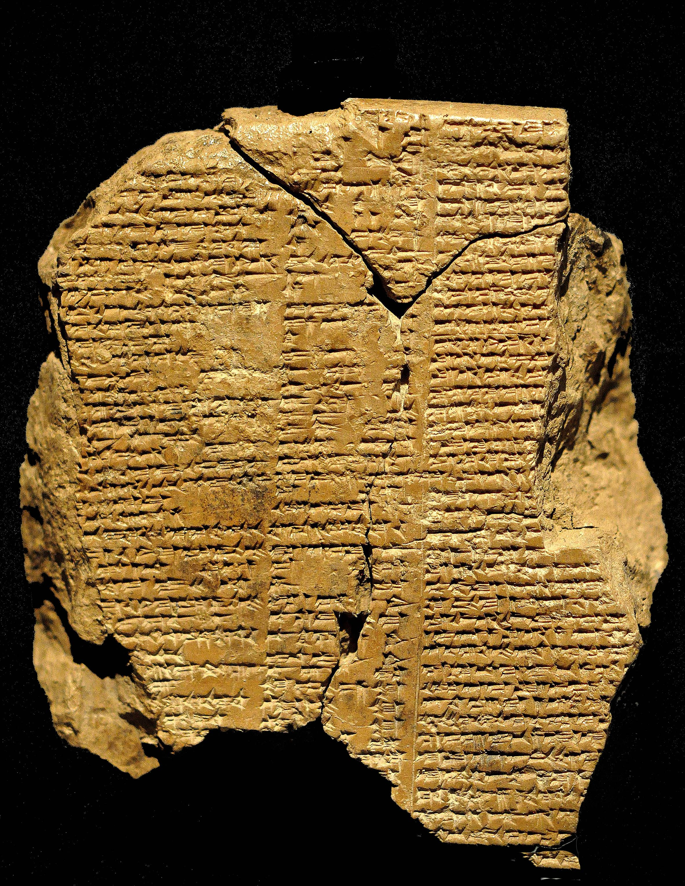 Partially broken Tablet V of the Epic of Gilgamesh; old Babylonian period, 2003–1595 BCE