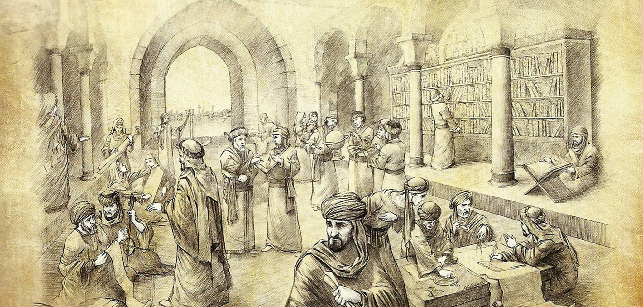 The House of Wisdom was a major intellectual center in Baghdad in the early years of Islam.