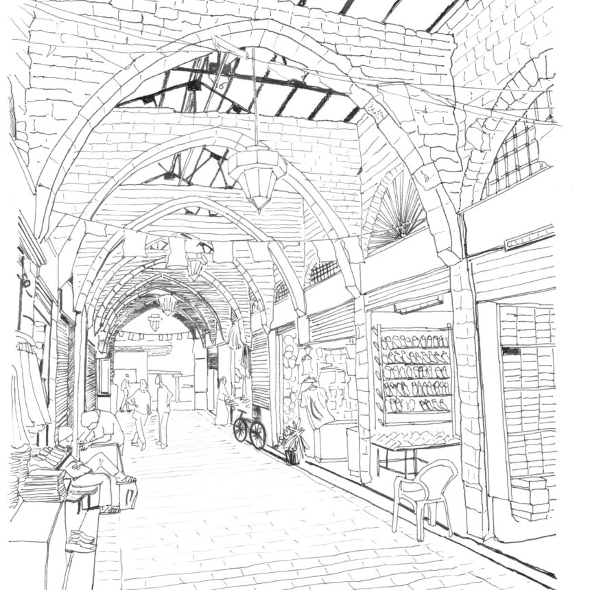 The interior of the arcaded section of the Old Souk in Homs, illustration by Marwa al-Sabouni