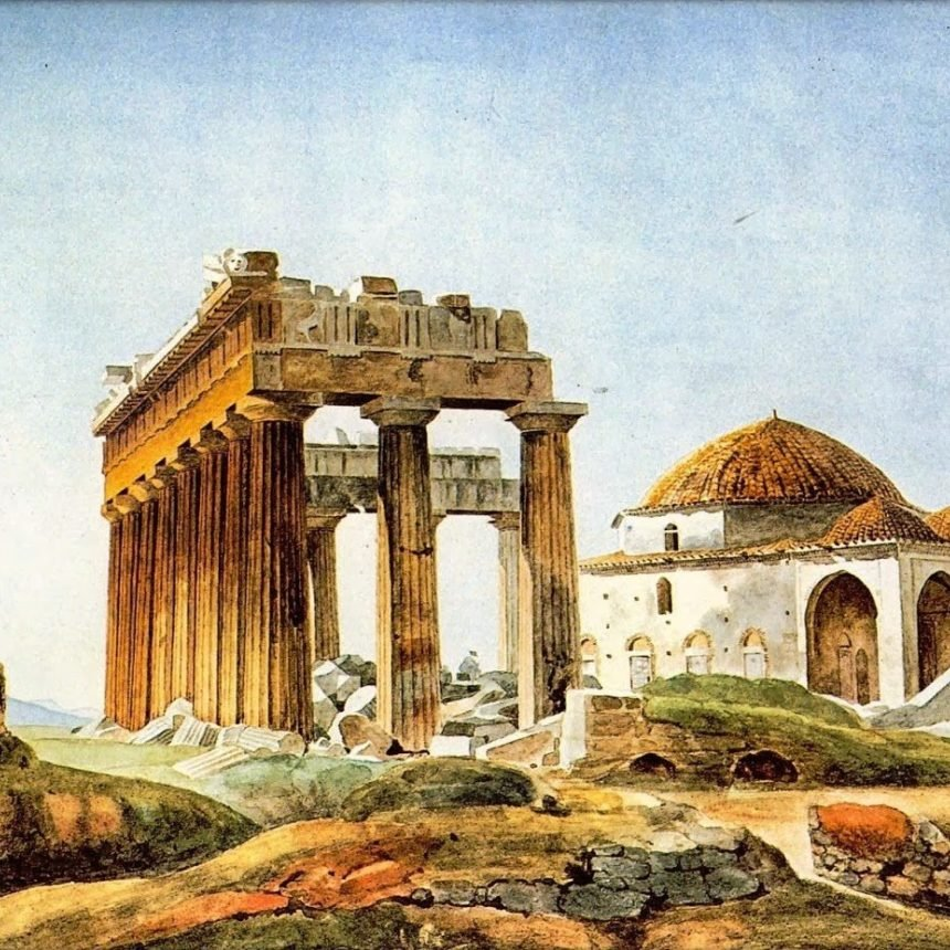 Peytier  Mosque In The Parthenon